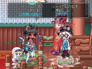2_20120612193240.jpg