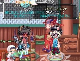 2_20120612194553.jpg