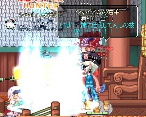 2_20120612195829.jpg