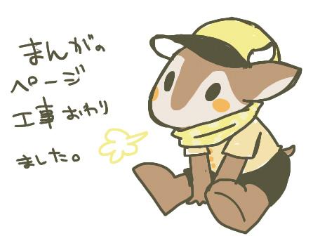 senchan.jpg