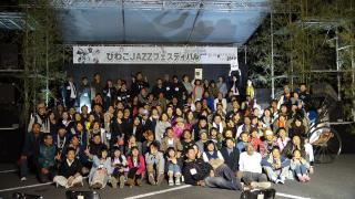 BJF2012集合