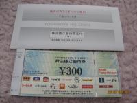 IMG_3571_convert_20120601064914.jpg