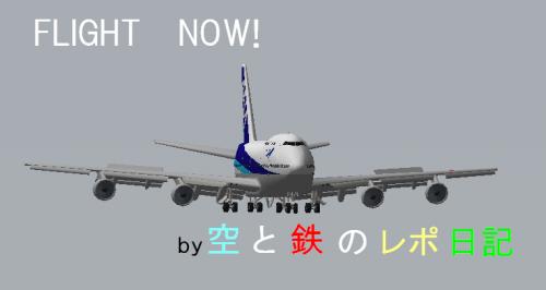 ・呻ス難シ搾シ暦シ費シ誉convert_20120908180548