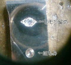 彫銀0302