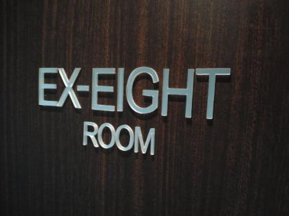 130518_EX-EiGHT
