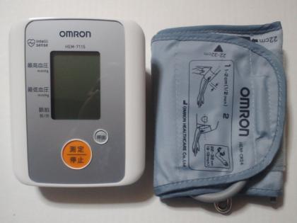 120704_オムロン血圧計
