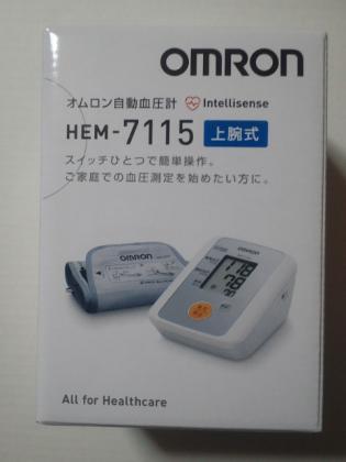 120704_血圧計(外箱)