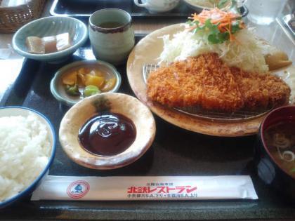 121006_昼食