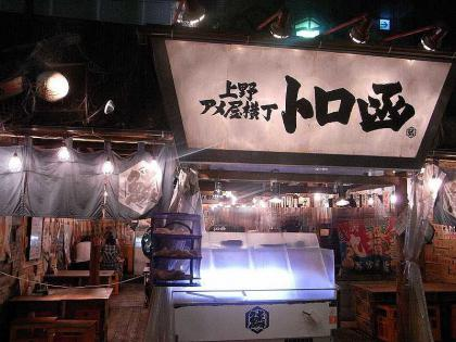 121030_上野トロ函