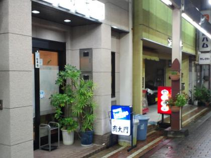 121202_南大門(入口)