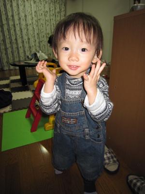 2012-11-12-2.jpg