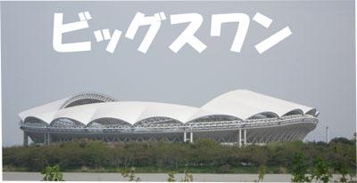 2012-4-30-9.jpg