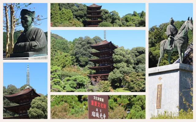 141018瑠璃光寺