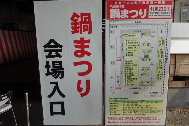 DSC03638.jpg