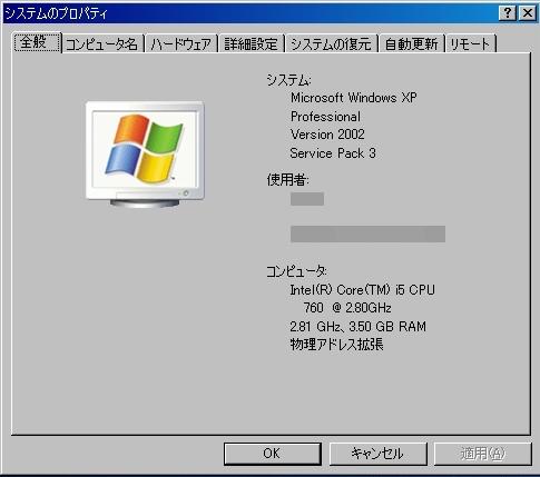120620-001.jpg