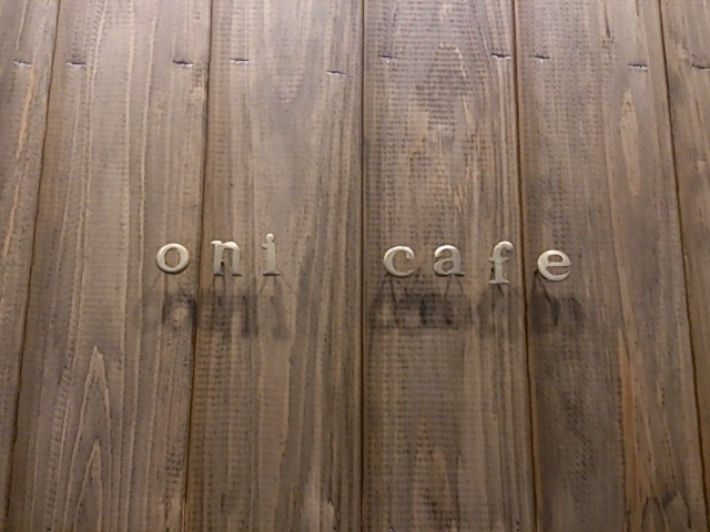 oni cafe♪