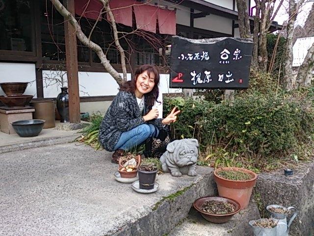 小石原焼1