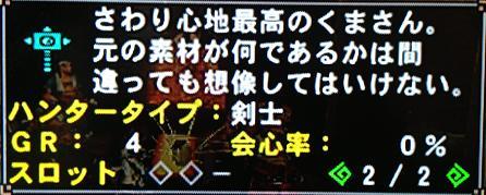 20130527171920abc.jpg
