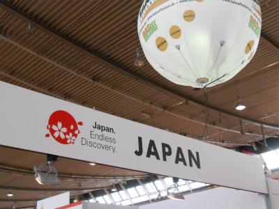 日本ブース1