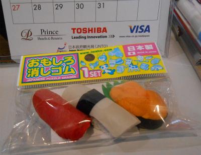 日本ブース5