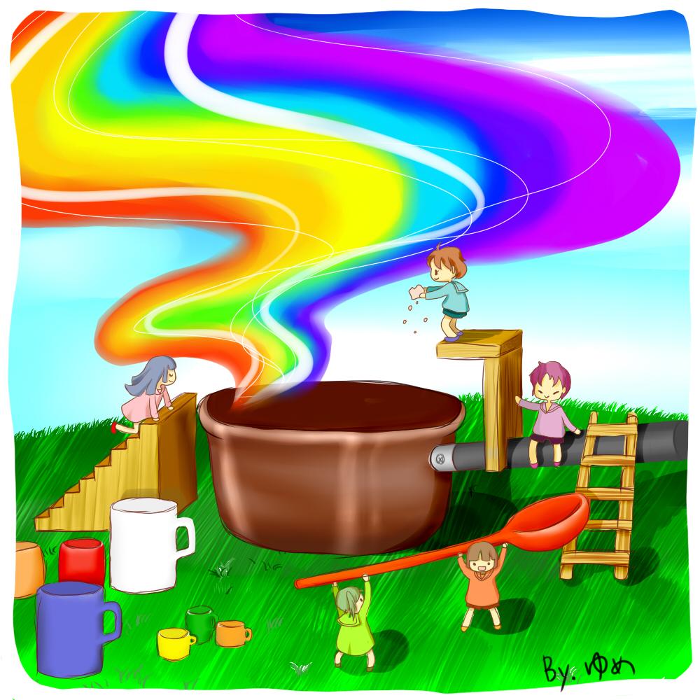 虹を煮詰めて