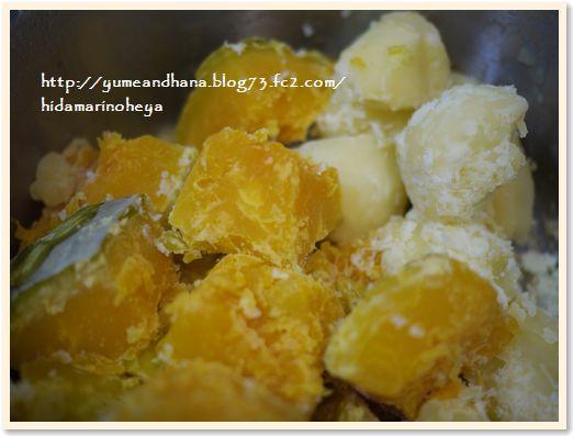 01-かぼちゃとお芋の塩煮141104