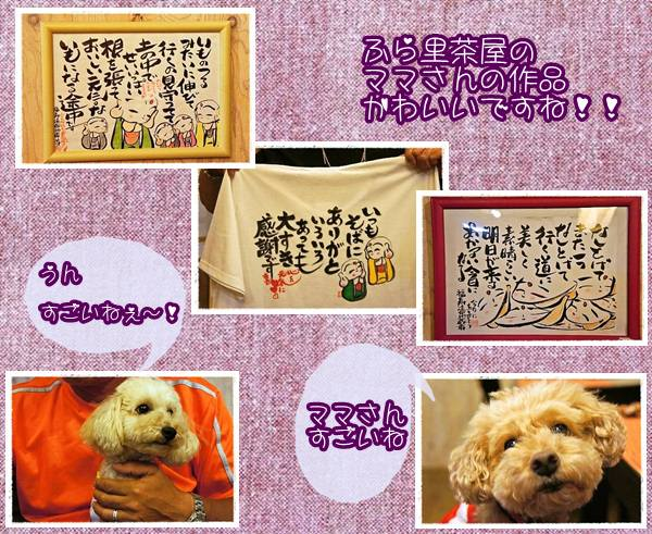 cats92600-600ふら里茶屋2