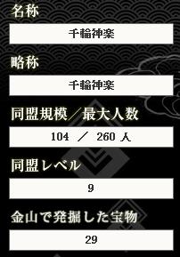 S-0014-0008.jpg