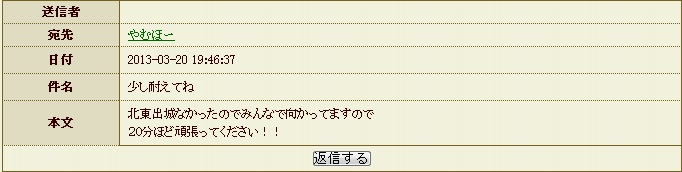 S-0016-0027.jpg
