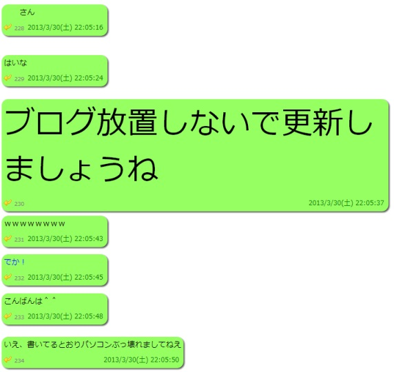 S-0019-0007.jpg