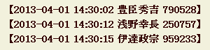 S-0019-0013.jpg