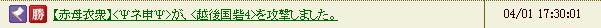 S-0019-0015.jpg