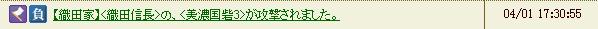 S-0019-0016.jpg