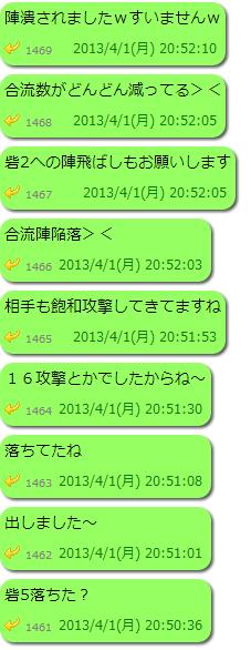 S-0019-0021.jpg