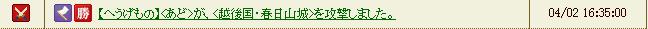 S-0019-0030.jpg