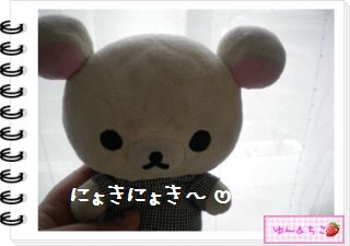 ちこちゃん日記★127★にょきっ♪-1