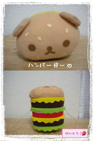ポージングぬいぐるみ★コリラックマ&キイロイトリ-3