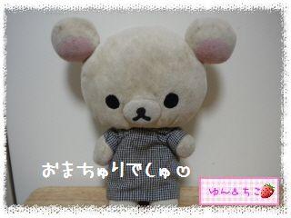 ちこちゃん日記★135★麦茶まちゅり-1