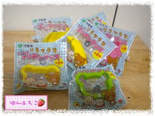ちこちゃん日記★135★麦茶まちゅり-4
