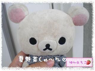 ちこちゃんの夏野菜観察日記2012★6★もうすぐ収穫♪-1