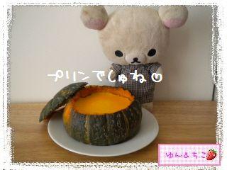 ちこちゃん日記★147★Happy Halloween -4