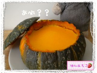 ちこちゃん日記★147★Happy Halloween -3