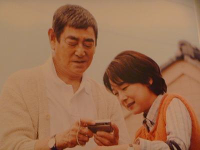 健さんと田中さん