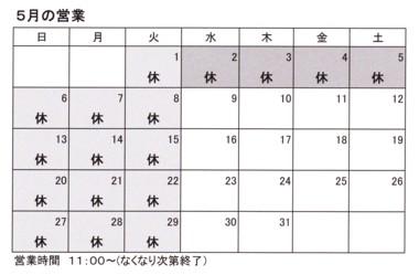 2012_05.jpg
