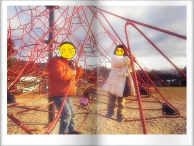 2014.2yun&r公園デート