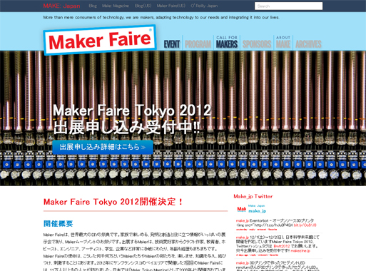 20120916_01_MFT2012.jpg