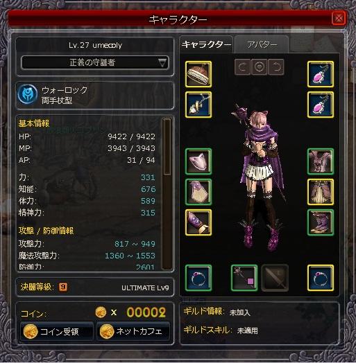 ss_(2012-10-22_at_01_47_36).jpg