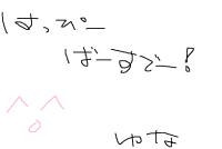 ss_(2012-11-01_at_12_27_36).png