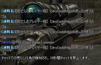 2012-05-05 20-20-24