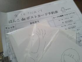 NEC_0148.jpg